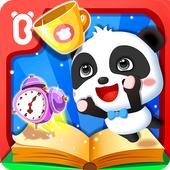 Baby Panda Daily Necessities icon