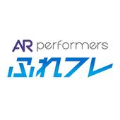 『ふれフレ』~AR performers ライブアプリ ~ icon