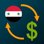 اسعار الدولار والذهب في سوريا icon