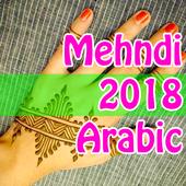 Arabic Mehndi Designs icon