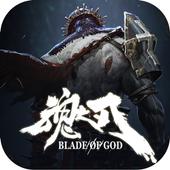 Blade of God icon