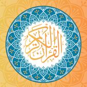 القرآن الكريم قراءه واستماع icon