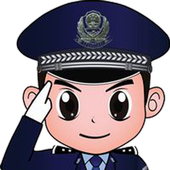 Kids police - fake call App icon