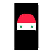أسعار الموبايلات في سوريا icon