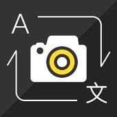 Photo Translator icon
