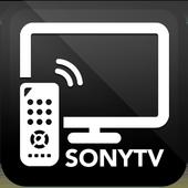 Remote Control For Sony TV icon