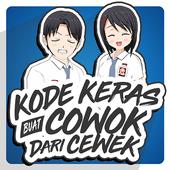 Hardest Girl to Get - Kode Keras Cowok dari Cewek icon