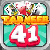 Tarneeb 41 icon