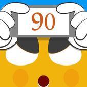 ٩٠ ثانية icon