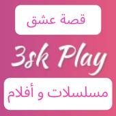 3sk Play icon
