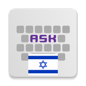 Hebrew for AnySoftKeyboard icon