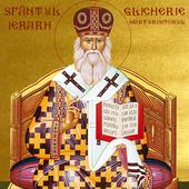 Calendar ortodox de stil vechi icon