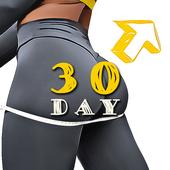 30 Day Butt & Leg Challenge icon
