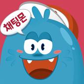 채팅몬S icon