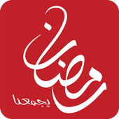 MBC Ramadan icon