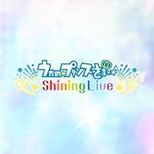 うたの☆プリンスさまっ♪ Shining Live icon