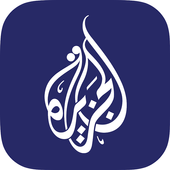 AJ Forum icon