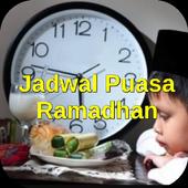 Jadwal Puasa Ramadhan 2020 icon