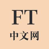 FT中文网 icon