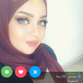 Saudi girls chat and dating icon