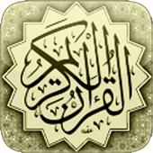 Quran - Mushaf Warsh icon