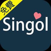 免費交友App - Singol, 開始你的約會! icon