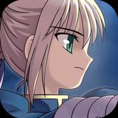 Fate/stay night [Realta Nua] icon