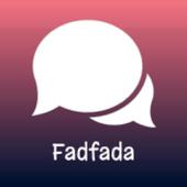 فضفضة شات دردشة بنات مع مجهول - Fadfada Chat Rooms icon