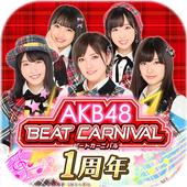 AKB48ビートカーニバル icon