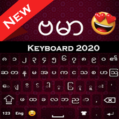 Myanmar Keyboard 2020: Zawgyi Language typing icon