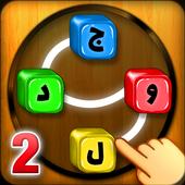 بازی فکری | کلمه سازی |جدول حدس کلمات| پازل و معما icon