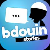 BDOUIN icon