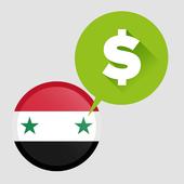 اسعار صرف الدولار سوريا icon