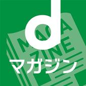 dマガジン icon