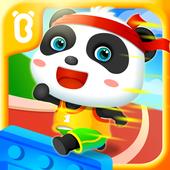 Panda Sports Games icon