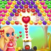 Princess Pop icon