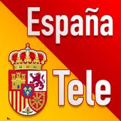 España TV television 2020 icon