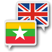 Myanmar English Translate icon