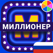 Russian trivia icon