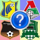 Футбольные Логотипы РФПЛ + ФНЛ icon