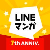 LINEマンガ icon
