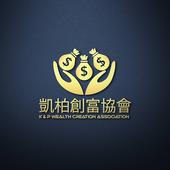 凱柏創富協會 icon