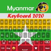 New Myanmar keyboard 2020: Burma keyboard icon