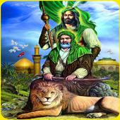 خلفيات و صور شيعية 🏴 icon