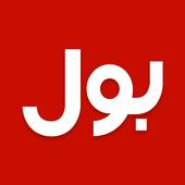 BOL TV Live Streaming icon