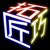 【音ゲー】TAKUMI³ (タクミキュービック) icon