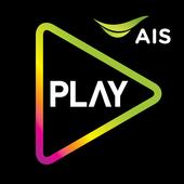 AIS PLAY icon