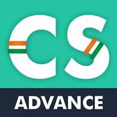 Cam Scanner Advance icon
