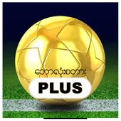 Ballone Star Plus icon