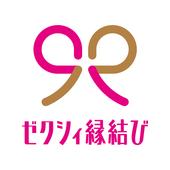 ゼクシィ縁結び - リクルートの 恋活・婚活 マッチングアプリ icon